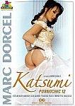 Pornochic 12: Katsumi from studio Marc Dorcel