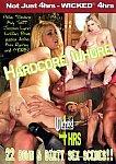 Hardcore Whore featuring pornstar Jessica Drake