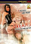 In Your Dreams featuring pornstar Sunrise Adams