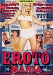Eroto Mania from studio Vivid Entertainment
