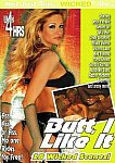 Butt I Like It featuring pornstar Amber Michaels