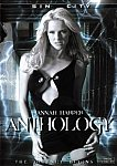 Hannah Harper Anthology featuring pornstar Evan Stone