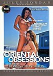 Oriental Obsessions featuring pornstar Miko Lee