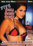 Five Dolla Sucky Sucky featuring pornstar Evan Stone