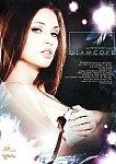 Glamcore featuring pornstar Samantha Ryan