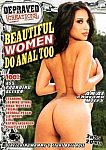 Beautiful Women Do Anal Too featuring pornstar Evan Stone