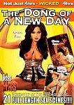 The Dong Of A New Day featuring pornstar Alexandra Silk
